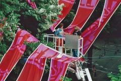 Sonnensegel 1998-03Zensur